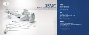 Kyphoplasty system, PRP Kit supplier